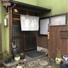 【ランチ】更科【鳥取市】