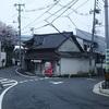 春雨の広島旅行(3)江波、平和公園、広島城