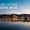 エーゲ航空の20周年キャンペーン追加
