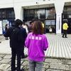 10.20よこはま障害者就職面接会にいってきました!|横浜駅徒歩4分の精神障がい専門の就労移行支援
