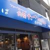 名店!浜松町、新橋、大門、御成門近くの「六花 たべりゃんせ」の「3種かき揚げ、2種天ぷらそば」を食べた。