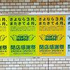 東急ハンズ札幌店が東急百貨店内に移転!