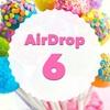 【AirDrop6】無料配布で賢く!~タダで仮想通貨をもらっちゃおう~