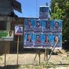 バランガイ選挙の日