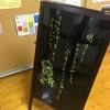 福岡の高校での、TRPG &ボードゲーム&ビブリオバトル研修合宿の講師をしてきました(2回目)