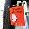 スタバカードにハロウィンデザイン登場!発売は2017年10月9日より