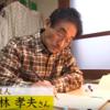 【動画】「修理、魅せます。」第一回「写真」(Wiiの間)