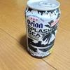 オリオンビールも第三のビール出してました
