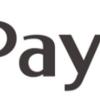 【朗報】2月中Paypay対象店舗で40%キャッシュバック予定