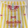 ファミチキ先輩が!100円!@ファミリーマート