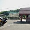 境線:大篠津町駅 (おおしのづちょう)