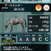 ダビマス 第32回公式BCに向けての生産⑤ 生産結果!!!今大会登録馬のご紹介!!!