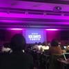 UX DAYS TOKYO 2018 に参加 #uxdt2018