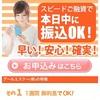 アールエスケーは東京都中央区銀座8-13-1の闇金です。