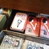 【文具店めぐり】吉祥寺の「36 Sublo サブロ」でパケ買い商品を即買いする