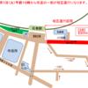 宮城県石巻市 市道の一部で相互通行開始
