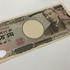 日本の金持ちがひどすぎる!あまりにお粗末な人たちの考え方