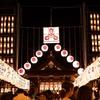阪大外国語学部のイベント紹介! 夏まつり、語劇祭とは? 専攻語の中が深まるイベント!
