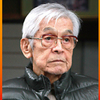 追悼:三國連太郎さん