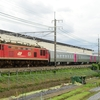 第1285列車 「 甲118 JR北海道キハ261系5000番台(ST-5101+ST-5201f)の甲種輸送を狙う 」