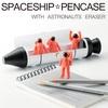 宇宙船をイメージしたペンケースが可愛い。宇宙飛行の消しゴムセット
