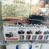 カメラ型のストラップのガチャガチャCamera Flash Lightを引いてきた!!