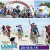 【ロードバイク】2018年 ツール・ド・下関 走行データの検証 by CateyeAtlas
