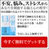 尖閣諸島の海に漁船団 日本への圧力始まる、でも何のため