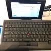明日も書きたくなるような執筆環境をととのえる、「NEXUS7」と「ThinkPadトラックポイントキーボード」