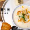 朝でも行列覚悟 五反田で楽しむ台湾式朝ごはんの名店「東京豆漿生活」