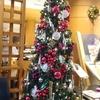 横浜ベイホテル東急 ソマーハウス スイートジャーニー 11月 NIPPON