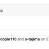 GitHubのPull Requestへのレビュアーアサインを自動化するツール 「github-dice」の紹介
