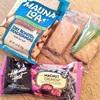 マカダミアクッキーチョコレートセットはオドロキノハッピーグレートパック/ハワイのおみやげ