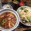 【静岡市】戸隠そば 本店でセットメニューの「昔ながらのそば屋の丼」を!