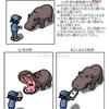 動物イラスト:かばの口を大きくする仕事