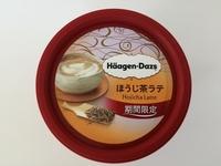 ハーゲンダッツ「ミニカップ」ほうじ茶ラテが納得の復活。完璧な美味しさ!