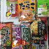 海外長期滞在で恋しくなる日本食って?
