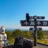 【登別~室蘭】秋の北海道5【北海道】