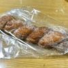 日本大通の「グーツ いちょう並木通り店」でパンいろいろ