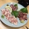 【浅草】もつ政:やはり美味しいモツ焼き、そして今回は魚の刺身も!