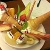 【カフェレビュー】新宿東口でパフェを楽しみながらゆったりできる喫茶店「珈琲西武」