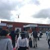ネパール 1日目