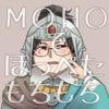 【Moho】推しのほっぺたをもちもちしてみた【二次創作