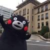 「くまモン」が静岡県庁訪問 熊本地震支援に感謝