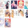 9月の祥伝社&幻冬舎フェアで購入したBL漫画(全12冊)
