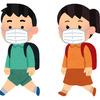 マスクをいつまで着用するべきか?