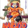NARUTO 第14巻