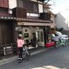 【京都】市民に愛され続ける昔なつかしパン屋「まるき製パン所」