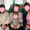 4世代女子会