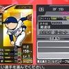 【ファミスタクライマックス】 虹 金 与田剛 選手データ 最終能力 楽天ゴールデンイーグルス コーチ